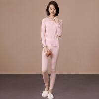 茵曼内衣简约修身版型轻薄系列棉质保暖打底套装9884483094