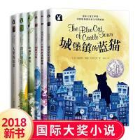 国际儿童文学奖丛书6册套装 人类的故事+胡桃木小姐+漂浮的岛+一只叫汉克的*+城堡镇的蓝猫+金篮子旅店 YD