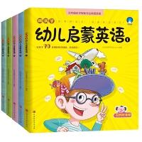 正版包邮幼儿英语启蒙教材全5册 3-4-5-6岁儿童英语绘本自然拼读 幼儿零基础入门幼儿园小中大班小学一年级有声英文绘