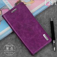 索尼Xperia Z1 L39T手机套L39U L39H保护套 L39H皮套 手机壳 索尼L39T/L39U-紫色 p