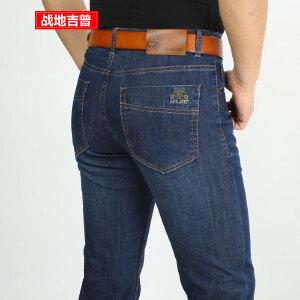 战地吉普男士薄款牛仔长裤 男士休闲中腰直筒长裤 简约舒适棉质微弹牛仔裤男