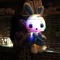 七彩发光毛绒玩具大号小白兔子公仔米菲兔抱枕布娃娃生日礼物女生 音乐『外接手机 电脑』 (含耳朵)80厘米【特价促销】代