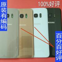 S7e品质玻璃后盖 G9350后盖 G9300电池盖 S7曲屏 手机后壳