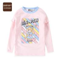 【2件3折到手价:33.9元】儿童女时尚长袖卫衣 休闲可爱大小宝宝小熊印花花边袖子T恤上衣
