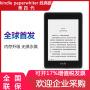 全新亚马逊Kindle Paperwhite4 第四代 电子书阅读器kindle电纸书kpw4包邮