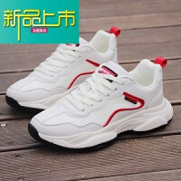新品上市鞋子19春款运动鞋休闲舒适男鞋厚底防滑百搭跑步鞋潮流韩版跑步鞋