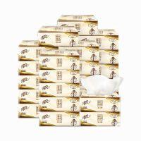 清风3层130抽24包中规格抽纸巾面巾纸餐巾纸