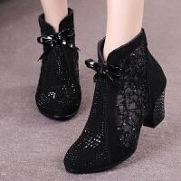 磨砂牛皮女鞋春秋中跟女靴蕾丝网靴休闲短靴冬季加绒粗跟棉鞋