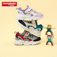 【1件2折叠价:79.8】巴拉巴拉旗下梦多多童鞋2020春季新款儿童运动鞋男女童轻便休闲鞋