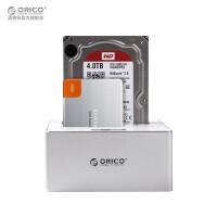 奥睿科ORICO 6828US3-C SATA3.0高速双硬盘底座 通用2.5/3.5英寸串口硬盘 银色