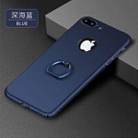 BaaN iphone7手机壳苹果7全包指环支架手机保护套 藏青色