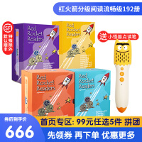 #红火箭分级阅读英语全套319册 Red Rocket Readers海尼曼作者 英文原版故事 儿童宝宝带点读功能幼儿英