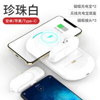 充电宝无线充苹果x8迷你便携小巧超薄可爱通用冲华为oppo三星vivo安卓iphone女手机快充磁吸