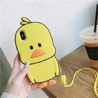苹果X手机壳iphone7plus小黄鸭6s挂脖挂绳8/8p硅胶xs max卡通可爱iphonex鸭 苹果XR(6.1)