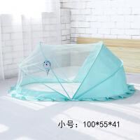 甜梦莱婴儿床蚊帐儿童宝宝蚊帐罩可折叠全罩式通用小孩蒙古包小防蚊罩