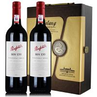 澳大利亚奔富 bin150干红葡萄酒 澳洲原瓶进口西拉红酒铁盖双支礼盒装750ml*2