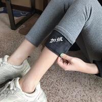 加厚加绒打底裤女外穿秋冬新款韩版螺纹弹力紧身裤小脚铅笔裤