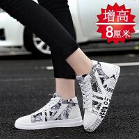 老爹鞋2018秋冬季新款潮流百搭10cm8CM韩版帆布鞋内增高运动男鞋休闲鞋