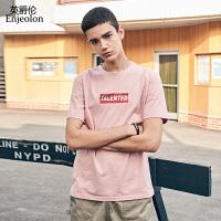 英爵伦 2020夏季新品 男士短袖T恤青年潮流印花 宽松纯棉大码体恤