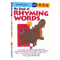 【首页抢券300-100】Kumon My Book of Rhyming Words 4 5 6岁 公文式教育 幼儿园