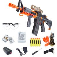 豆豆象 电动连发水弹枪带红外线 玩具枪