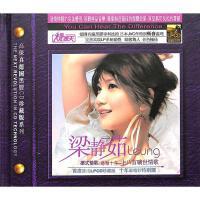 梁静茹10年特别选-烧通天珍藏系列(黑胶CD)