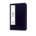 西游记(线装 全六册)