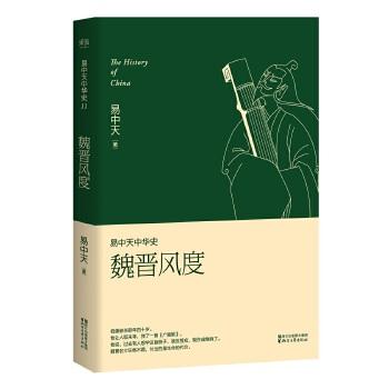 第11卷(pdf+txt+epub+azw3+mobi电子书在线阅读下载)