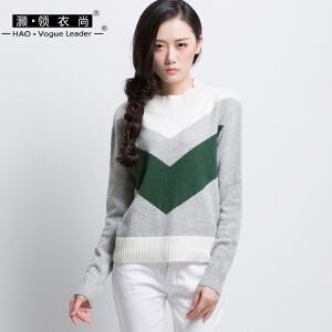 半高领兔绒毛衣女套头秋冬短款加厚兔毛针织衫简约V条纹拼色特惠