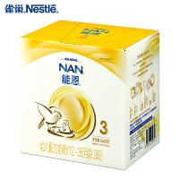 雀巢(nestle)能恩 幼儿配方奶粉 3段 1200克