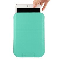 台电T20/T10保护套10.1寸平板电脑内胆包多功能轻薄支撑包皮套袋 绿色【肤纹 三折款】