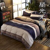 被套单件床单两件套纯棉1.5x2米被罩2米x2.3米单人180x220cm