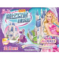 芭比立�w美�菲磋�璨版:公主城堡