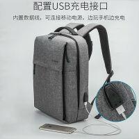 双肩包电脑包男13.3/15.4寸华硕小米Pro15.6寸书包休闲背包14寸女