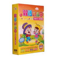 双语幼儿园儿歌cd歌曲光盘宝宝中英文儿歌大全儿童车载音乐碟正版