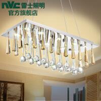 NVC 雷士照明LED水晶吊灯 现代简约吸顶灯客厅卧室创意餐厅吊灯具