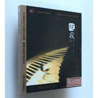 原装正版 发烧cd 碟片 周展 古筝演奏 �骷抛�辑 HDCD 1CD