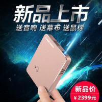 图美Q8迷你高清家用投影机 1080P智能微型3D办公开会议无线手机投影仪口袋影院