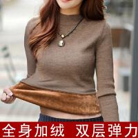 卡茗语保暖加绒加厚打底衫女秋冬新款半高领套头毛衣修身针织衫长袖T恤
