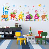 可移除墙贴纸贴画儿童房幼儿园背景墙装饰贴画踢脚线卡通水果火车