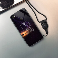 小米MAX2手机壳6.44寸玻璃mde40男女款个性mlmax文字小迷m2网红xmmax潮牌硅胶mm