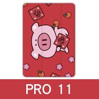 ipad2019新款保护套pro11寸超薄卡通Air10.5苹果迷你5mini2/3休眠平板2018