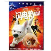 正版 �和�卡通�影光碟迪士尼系列 �赢�片 �W�狗1DVD碟片