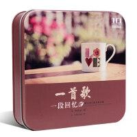 正版经典老歌曲cd黑胶唱片国粤语怀旧金曲精选汽车载cd光盘碟片