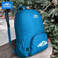 Topsky/远行客男女皮肤包轻便户外背包旅行可折叠双肩包 收纳皮肤包30L