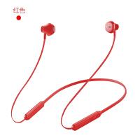 【新品】 全民k歌蓝牙耳机 无线唱歌麦双耳 苹果8小米9/6X录音专用7带麦克风 红色【无电流 无杂音】 官方标配