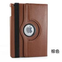 苹果iPad4保护套老款ipad2壳3代1416平板A1395 1458 1430防摔皮