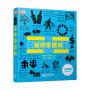 DK经济学百科 英国DK出版社 9787121215506