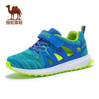 小骆驼童鞋 夏季新款儿童缓震运动鞋男童女童透气网眼跑步鞋