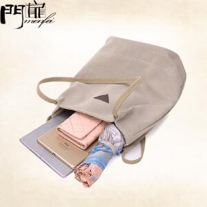 门扉 帆布袋 创意韩版清新加厚手提单肩旅行包短途出差包家居日用多功能大容量整理收纳购物袋
